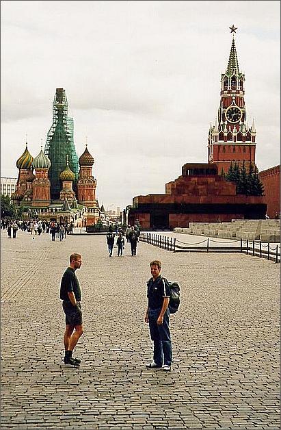 Röda torget, Moskva.