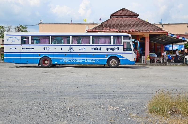 Matpaus på bussen mellan Surat Thani och Hat Yai.